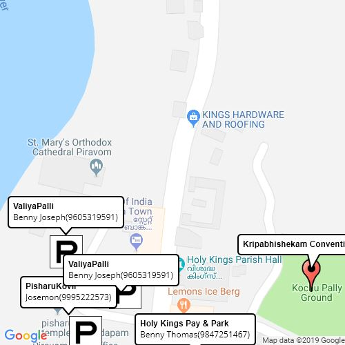 Piravom Convention Parking